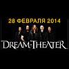 Концерт Dream Theater в Москве
