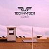 Новый альбом группы Volkov - Край