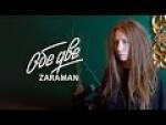 Zaraman