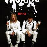 Обложка альбома Moloko
