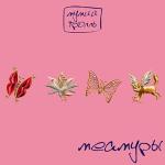 Обложка альбома Меамуры