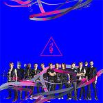 Обложка альбома #16плюс