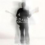 Обложка альбома Раздвоение личности