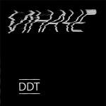 Обложка альбома Иначе