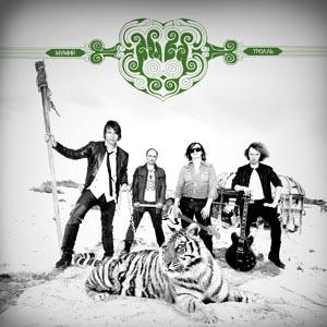 Обложка альбома Амба