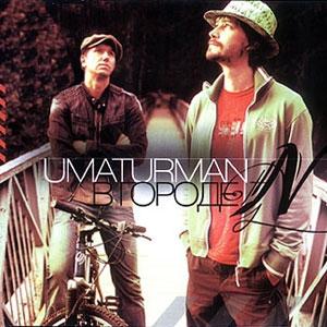 Обложка альбома В городе N