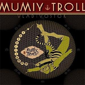 Обложка альбома Vladivostok